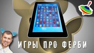 Что в моем iPhone X? Лучшие игры и приложения из App Store на iOS смартфон!