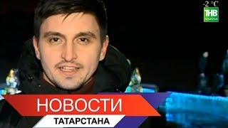 Новости в субботу 19/01/19 ТНВ