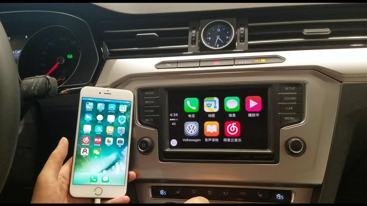 apple carplay review on 2016 2017 vw golf variant youtube. Black Bedroom Furniture Sets. Home Design Ideas