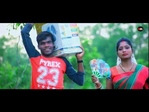 New Santali Comedy HD Video