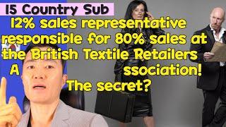 [CC][영국직물소매상협회]전체 80% 판매량 책임진 …