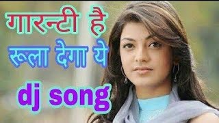 Mohabbat Na Karna  Dj hard dholki mix sad song Remix by Dj jagat Raj