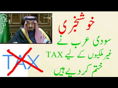 Doñt Scared Dear people Good  News All the tax in Saudi Arabia have been Cancel