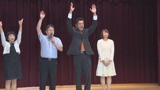 宇和島市長に岡原氏が初当選・愛媛新聞