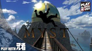 #1【アドベンチャー】兄者の「real MYST(ミスト)」【2BRO.】