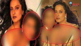 रेखा ने खुद से 20 साल छोटी एक्ट्रैस के साथ सरेआम की ऐसी हरकत...   Rekha Caught With Young Actress