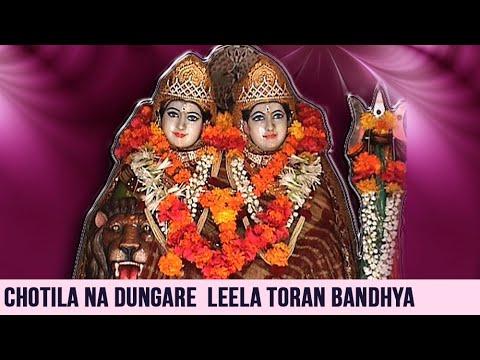 Chotila Na Dungare  Chamund Maa Na Dakla  Gujarati Devotional Songs