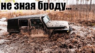 видео: Народ Офигел!! Топим Внедорожники! Jeep Wrangler, Mercedes, Cherokee, УАЗ, Нива, L200, Offroad