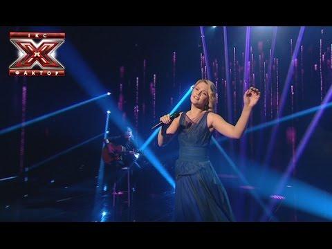 Видео: Олеся Матакова - Замок из дождя - Владимир Пресняков - Х-Фактор 5 - Гала-концерт