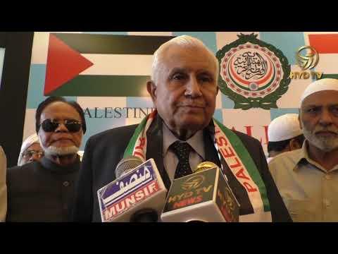 "Dr Mir Akbar Ali Khan Briefs About The Meet ""Indo - Palestine, Syria Solidarity Day"""