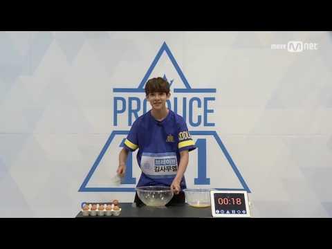 Produce 101 Season 2: Special! It's Meringue TimeㅣKim Samuel ㅣBrave Entertainment