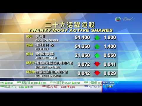 TVB Pearl [金融行情 Market Update ] 15:10 p.m. 20160808