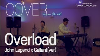 Overload - John Legend(John Legend x Gallant *ver)(cover by 김찬, 김형문)[4K]