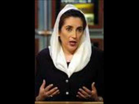 Pakistan People's Party - Pehle Thi Talwar Ab To Teer Hai