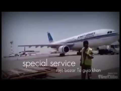 World's special service airport
