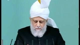 Проповедь Хазрата Мирзы Масрура Ахмада (11-03-2011)