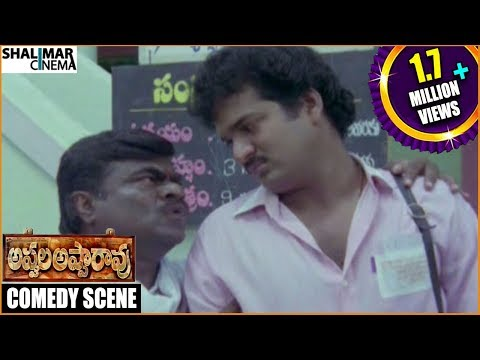 Appula Apparao Movie || Rajendra Prasad Back To Back Comedy Part 01