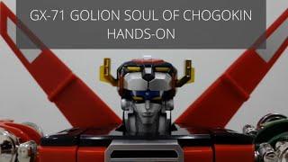 獣王ゴライオン / Golion / Voltron /unboxing.