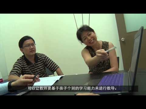 UOB-SMU AEI -- Short Chat With The Boss: GreatMinds School Pte. Ltd.
