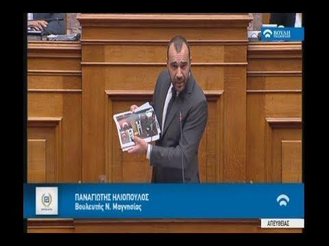 Π. Ηλιόπουλος: «Η Θράκη είναι μία και Ελληνική» η απάντηση στην τουρκική προκλητικότητα
