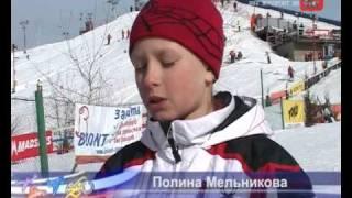 Кубок «Канта». IV этап