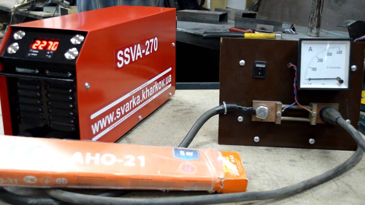 SSVA-160-2 - нержавеющая сталь - YouTube