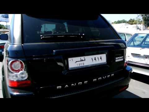 Qatar UAE United Arab Emirates License Plate on Range Rover HSE Luxury Sport