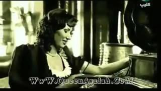 أصالة - مبقاش أنا Asala - Mab2ash Ana // 2017 Video
