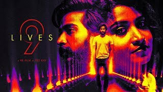 First Virtual Reality 360 Degrees Tamil Film | 9 LIVES | yeS Kay
