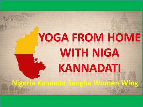 MY LIFE MY YOGA #YogaAtHomeWithFamily#2020!Celebration In Nigeria#PJHyper#technohyper# Techno Hyper