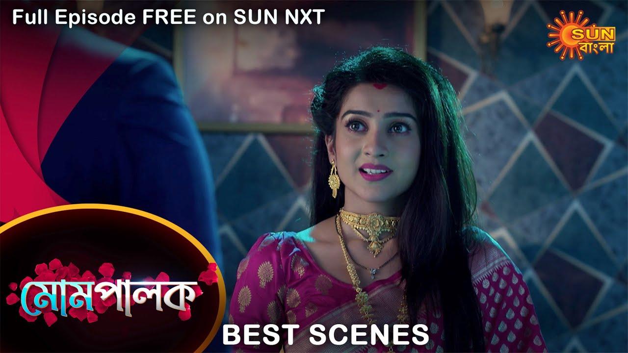 Download Mompalok - Best Scene | 15 Sep 2021 | Full Ep FREE on SUN NXT | Sun Bangla Serial