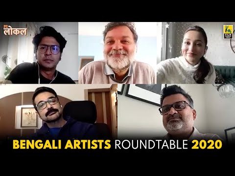 Bengali Artists Roundtable 2020   Aritra Banerjee   Film Companion Local
