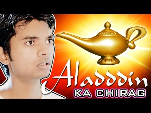 Aladdin Ka Chirag Spoof | Hindi Comedy Video | Pakau TV Channel