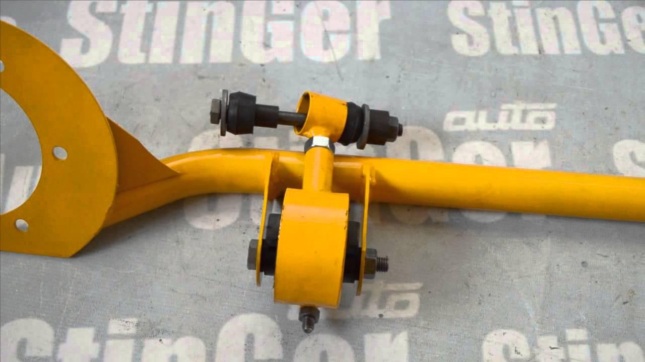 Растяжка передних стоек инжекторная с доп  опорой Ф32 (F-A)