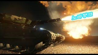 스타시티즌 노바 탱크 찍먹 4K(소리주의, 이어폰 추천…