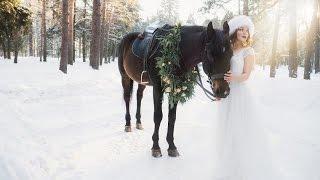 Лилия и Михаил -  красивый зимний свадебный клип с лошадьми