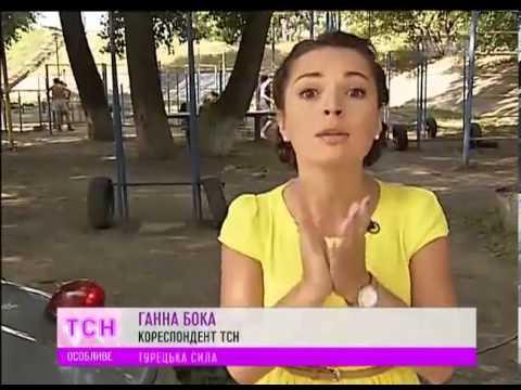 секс украинки знакомства