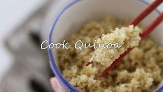 キヌアの炊き方【Superfoods】【Vegan】【Macrobiotic】【Gluten-Free】
