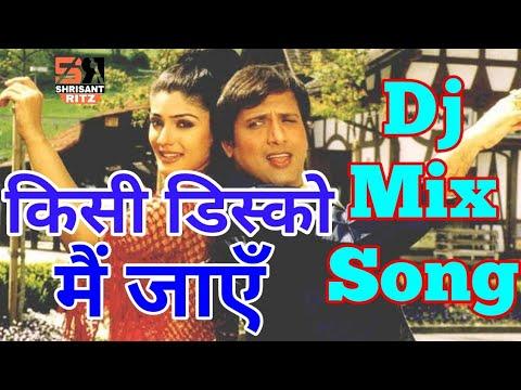 Download Dj | Kisi Disco Mein Jaaye | Govinda Special  | Dj Remix Song | Old Is Gold | ShriSantRitz |