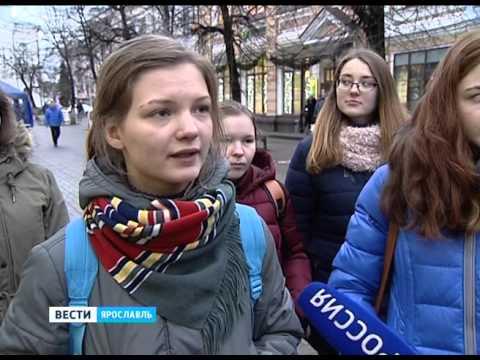 Ярославские студенты присоединились к акции Покормите птиц