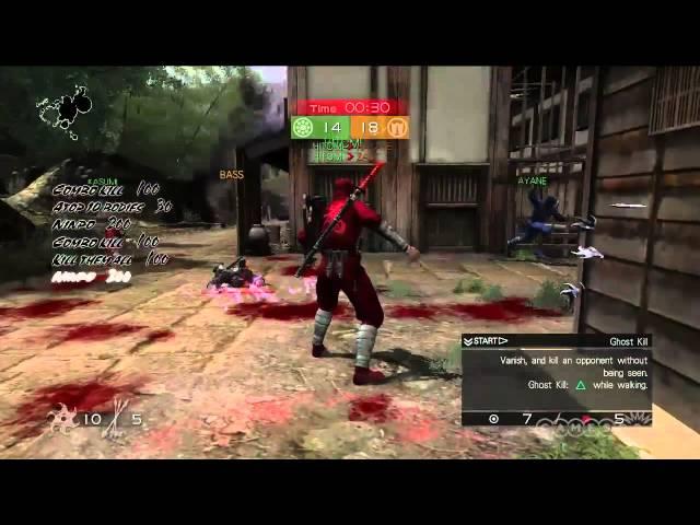 ninja gaiden 3 trailer 1080p