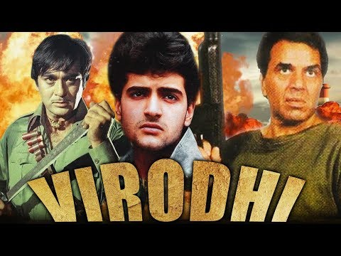 Virodhi (1992) Full Hindi Movie   Dharmendra, Sunil Dutt, Armaan Kohli, Anita Raj, Harsha Mehra