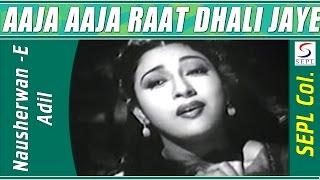 Aaja Aaja Raat Dhali Jaye | Lata Mangeshkar @ Nausherwan E Adil | Raaj Kumar, Mala Sinha