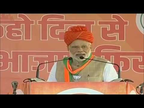 PM Shri Narendra Modi addresses public meeting in Kota, Rajasthan