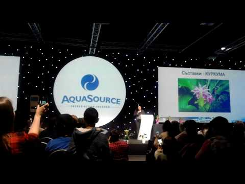 24.03. 2018г. - Представяне на новия продукт AquaSource Куркума Комплекс - 60 капсули