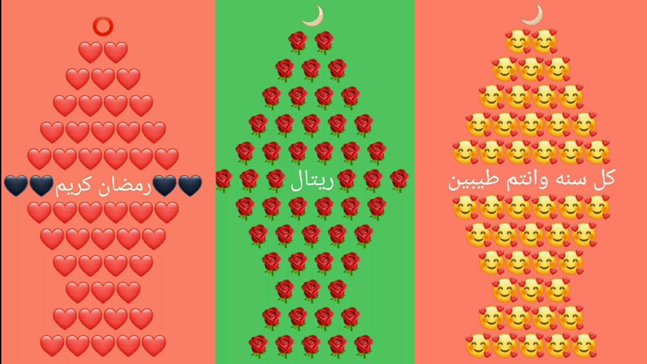 طريقه عمل فانوس رمضان علي الواتس تهدي بيه اصحابك و حبايبك Youtube