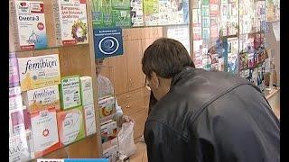 Вместо дорогостоящих импортных лекарств в аптеках региона появятся доступные российские аналоги(, 2016-09-24T11:46:10.000Z)