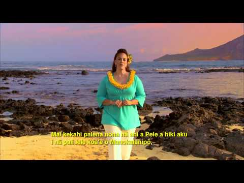welcome-to-hawai'i-(official-airline-greeting-for-state-of-hawai'i)