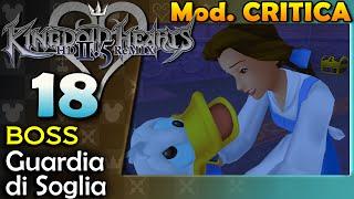 Kingdom Hearts 2.5 (ITA)-18-Il Castello della Bestia (1a visita)- BOSS Guardia di Soglia