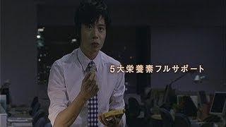 「健やかなる君へ(夏)」篇 ♪近藤房之助.